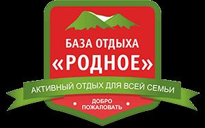 Отдых в горах Крыма, база отдыха Родное